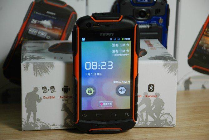 http://texnoera.com/smartfony/instruktsiya-po-proshivke-discovery-v5.html