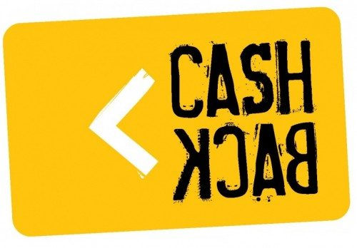 Всем известно, что крупные Интернет-магазины тратят огромные деньги на свою  рекламу. Поэтому, некоторые из них, готовы возвращать часть потраченных  денег ... 23f58687475